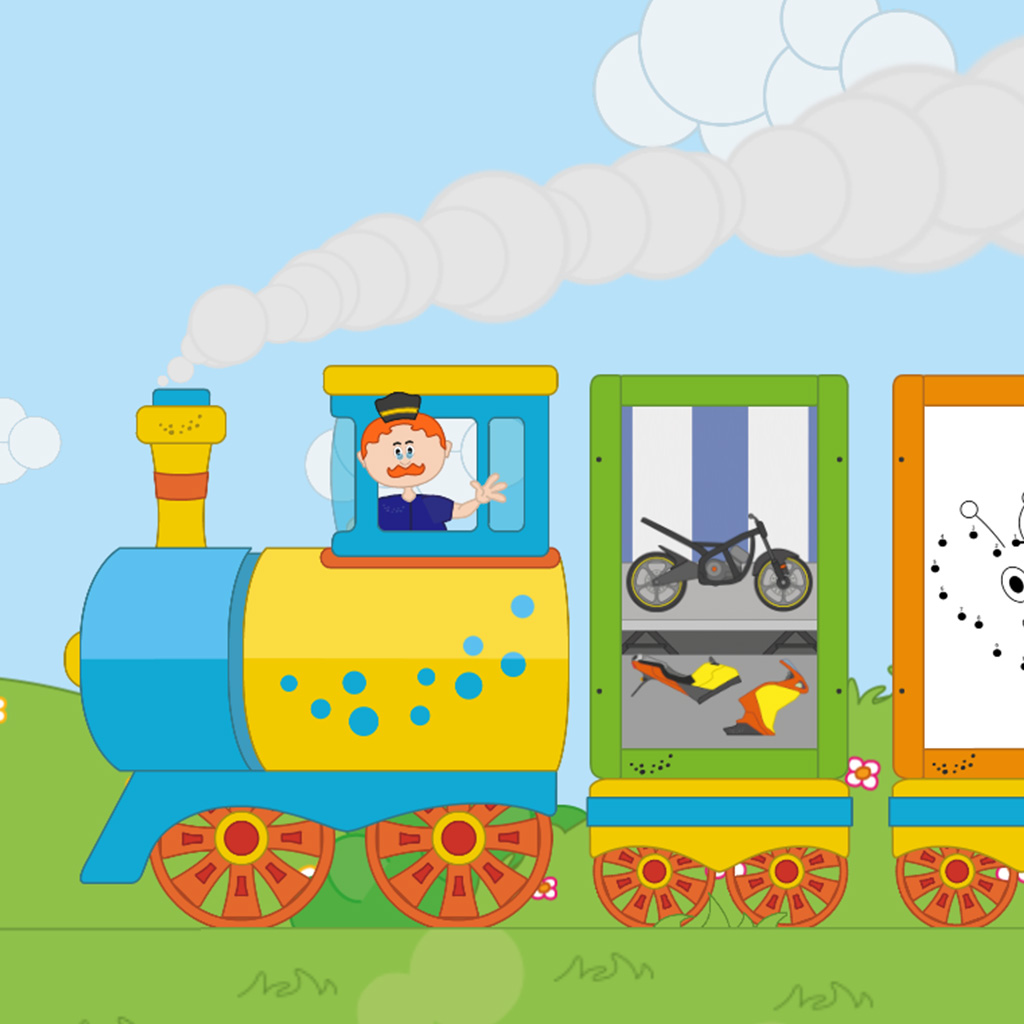 This image shows Game train software