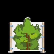 Hekwerk met de uitstraling van een bos | IKC Hekwerken